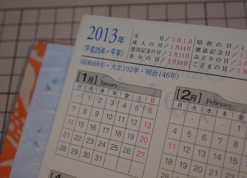 PC059342.JPG