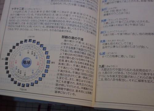 PC059344.JPG