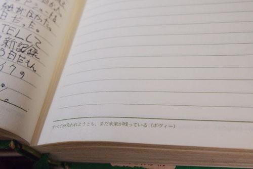 PC209534.JPG