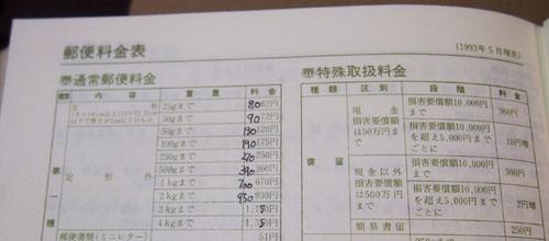 PC209539.JPG