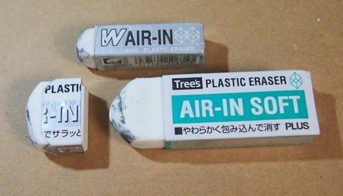 air-in.jpg