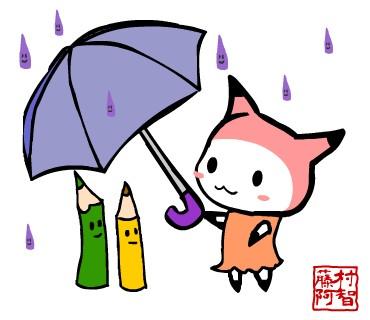 ame_itsumo.jpg