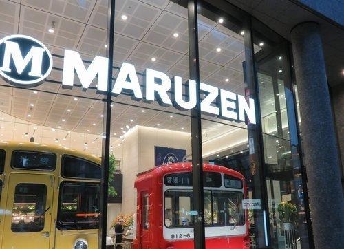 maruzen2017_500.jpg