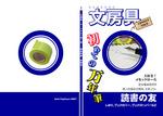 sample19083950_1.JPG