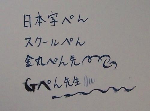 tagink_pen.jpg