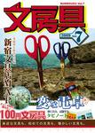 web-hyoushi2009.JPG