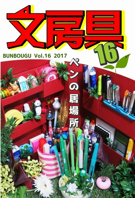 web_hyoshi16.jpg